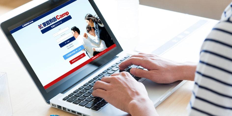 過去の授業も確認できるマイページシステム