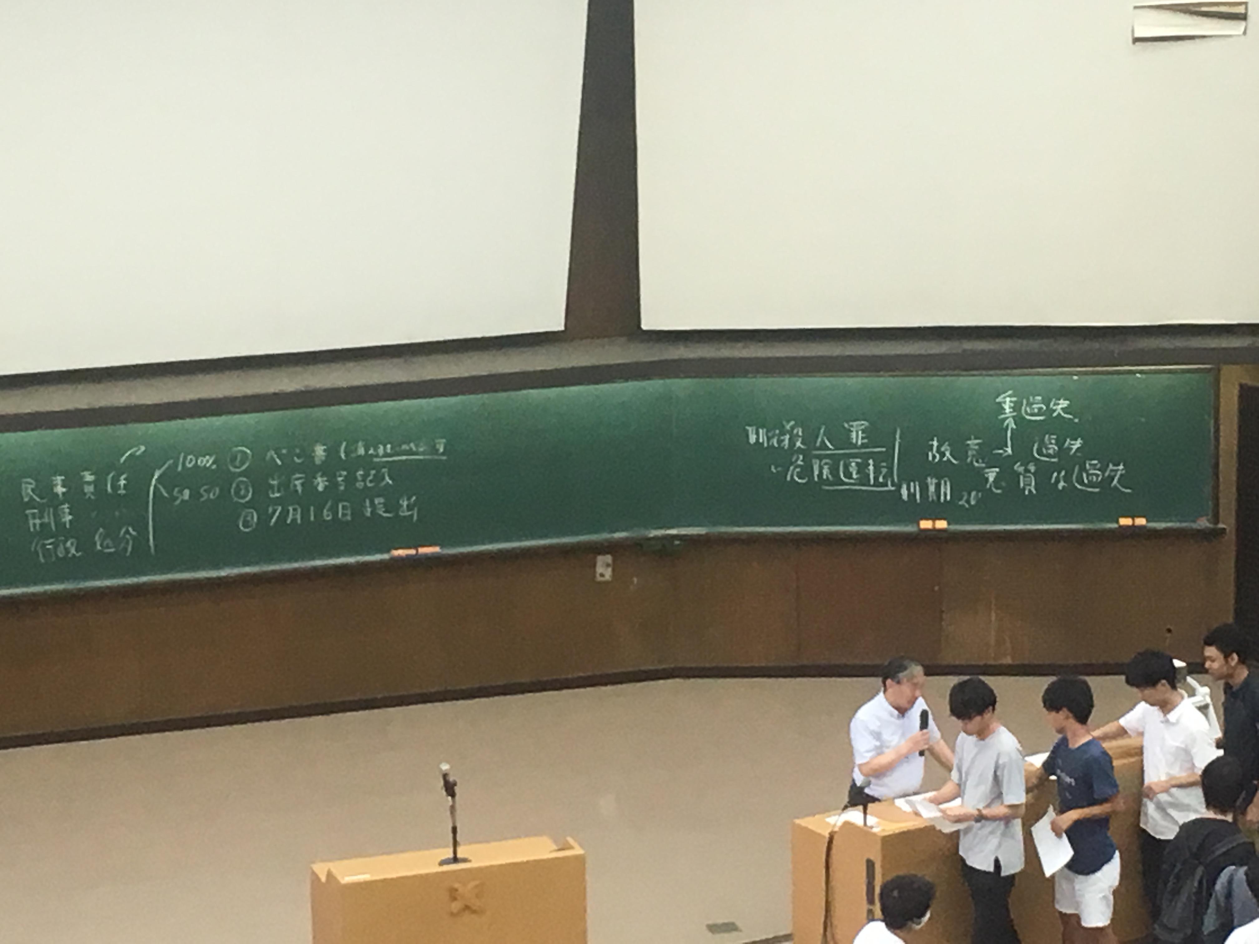 【オンライン家庭教師】中学受験について! 講師の大田原です。