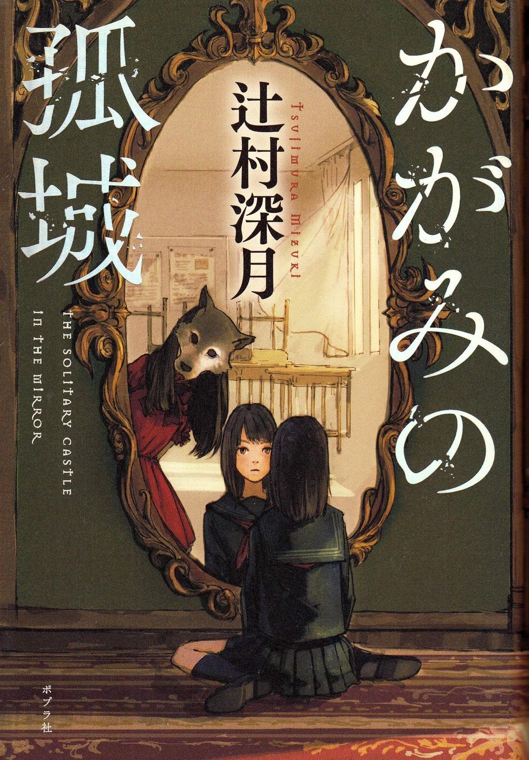 【オンライン家庭教師】~田村先生の日常~ おすすめの小説